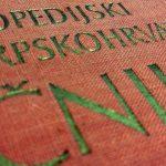 Pomama za kursevima srpsko-hrvatskog jezika
