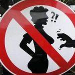 Zakon o seksualnom uznemiravanju u Srbiji zbog Bosanaca?!